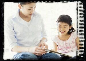 子どもを読書好きにする方法