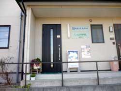 セカンドスクールの入口