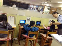 教室風景 2