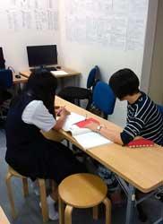 学習環境1