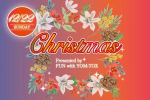 (終了いたしました)12/22(日) Fun with YOM-TOX!クリスマスパーティーを開催します!