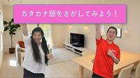 おウチで たのしく 動画de英語【YOM-TOX】