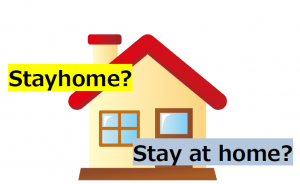 "【YOM-TOX】""Stay home""?""Stay at home""?この違いって?"